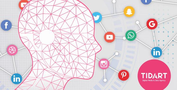 Cómo el uso de data hace más efectiva la publicidad online